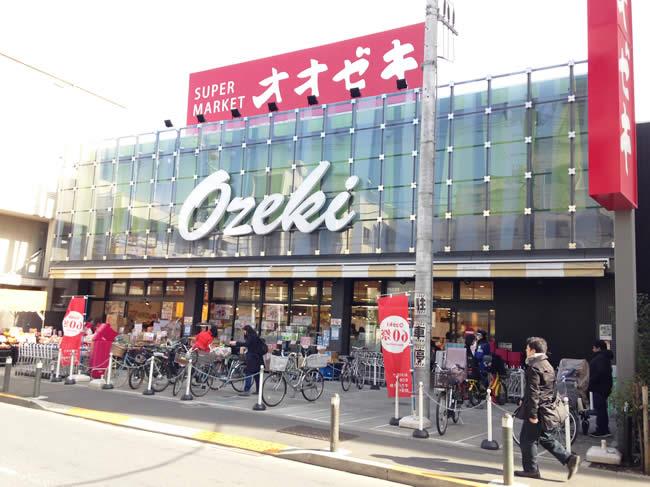 オオゼキ上野毛店