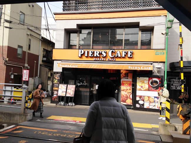 北口にあるカフェ