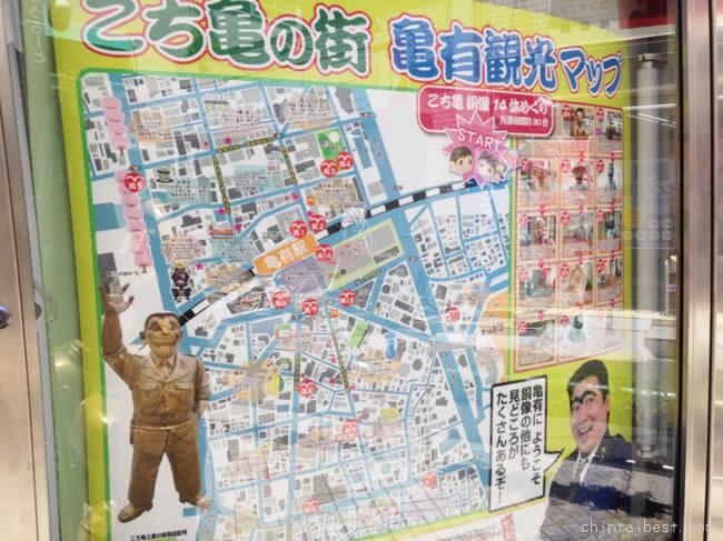 こち亀の街という観光マップ