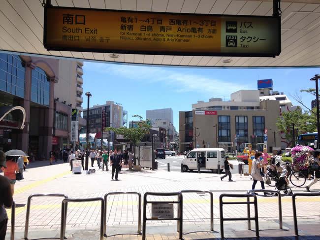 亀有駅の南口