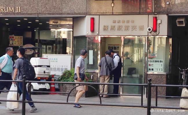 練馬駅の交番