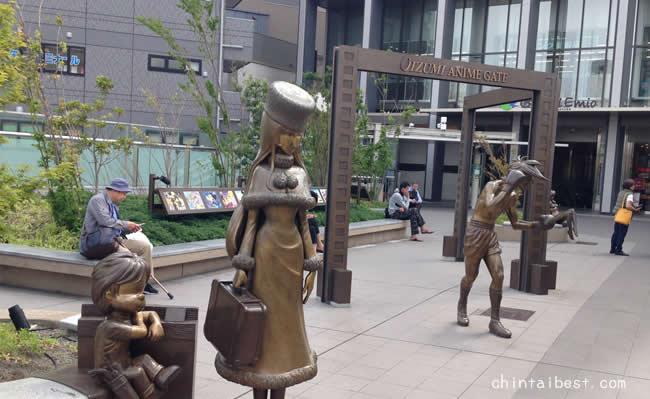 大泉アニメゲート
