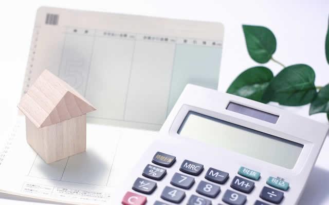 家賃を計算