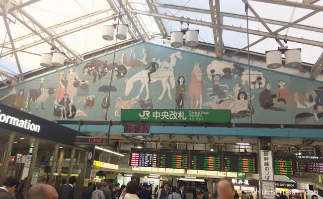 上野駅到着