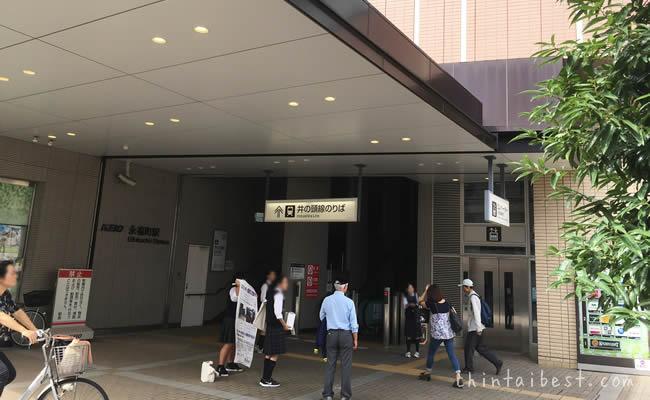 永福町の駅前で募金活動