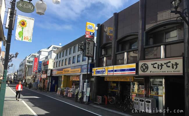 永福町の通り