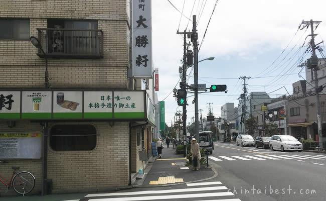永福町の大通り