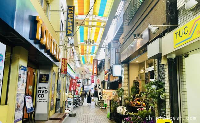 西荻南口仲通商店街のメインストリート