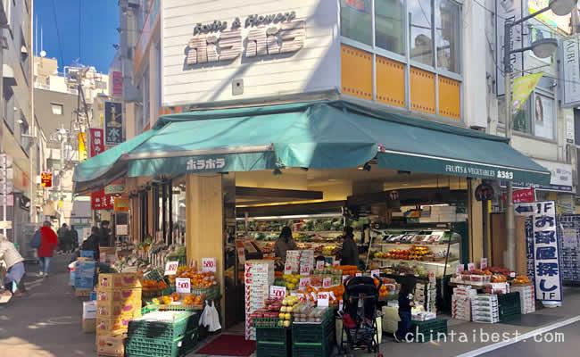 フルーツと野菜が美味しい店も