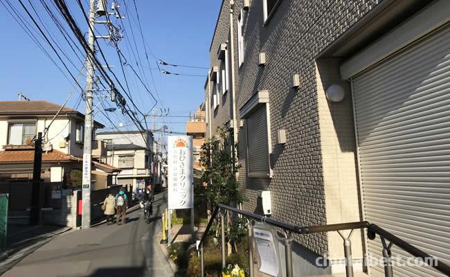 十条の住宅街