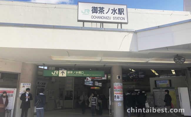 御茶ノ水駅橋口