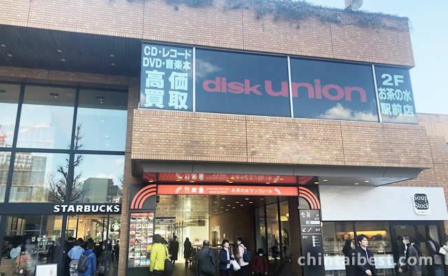改札の目の前には中古レコードや飲食店が並ぶビルがあり ます