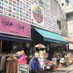 古着屋もいっぱいあります。 09jpg 古くからある煎餅屋さんも健 在です。 10jpg 東口は沢山、商店街があって どこも人気です。 11jpg