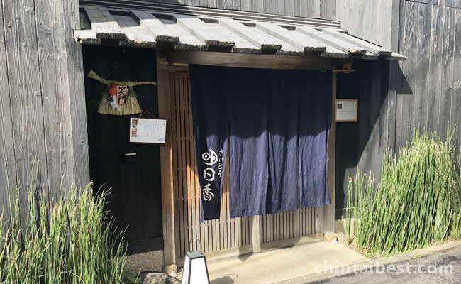 落ち着いた雰囲気の和食屋もあります。