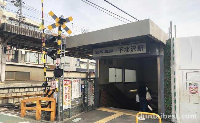 下北沢駅の西口です。