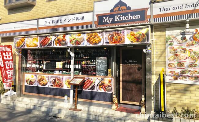 タイ、インド料理のお店も