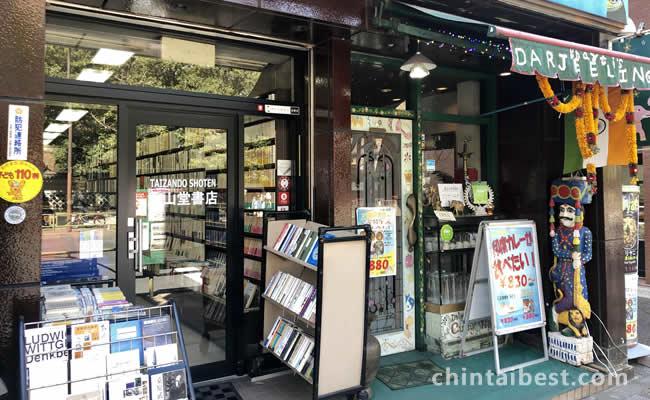 学生街らしく本屋さんも多いです。