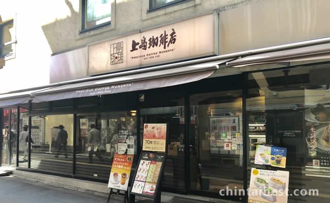 上島珈琲店もあるので飲み物から軽食まで楽しめます。