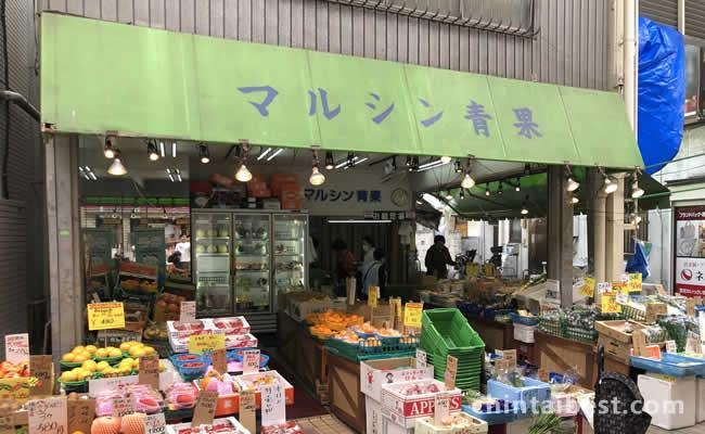 人気の青果店です。