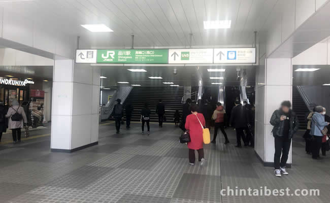 品川駅高輪口です。