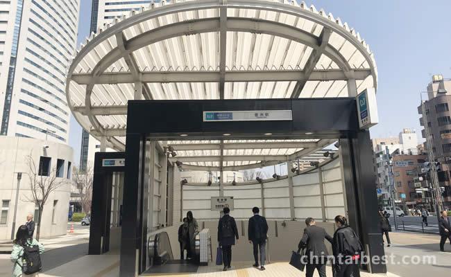 東京メトロ7番出口です。