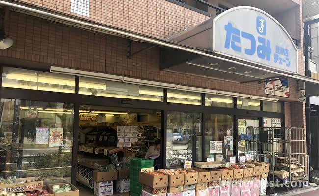 地元の人に愛されてるスーパーもあります。