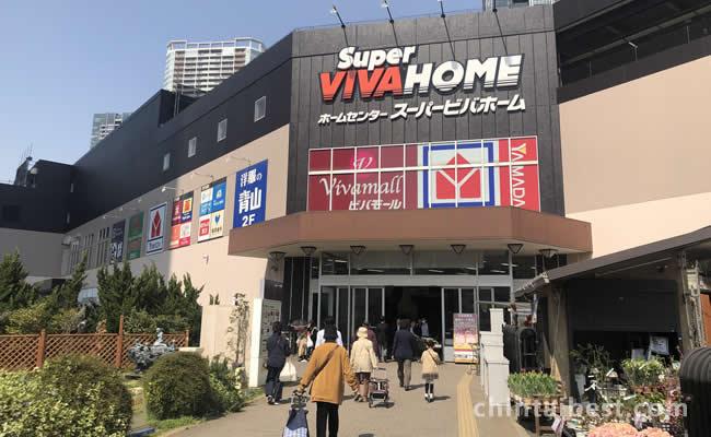 ホームセンターからヤマダ電 機、スーパーまで入った施設もあって便利です。