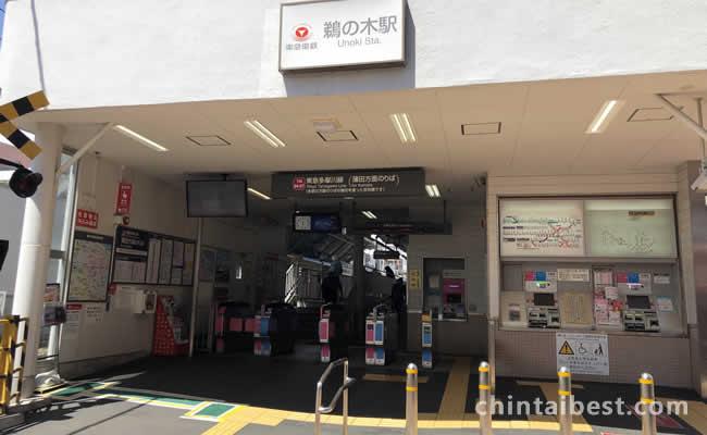 鵜の木駅蒲田方面出口です。