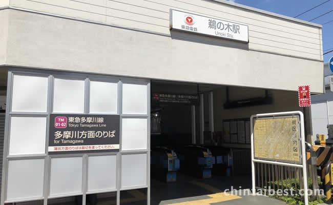 鵜の木駅多摩川方面出口です。