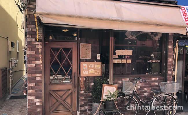 老舗の喫茶店もあります。