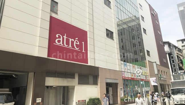 アキバ駅ビルのアトレ