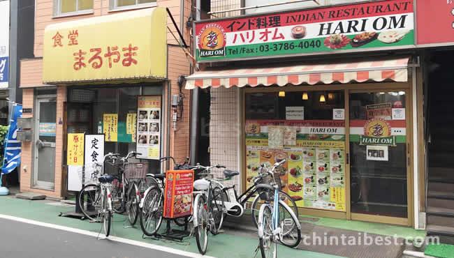 旗の台の飲食店街