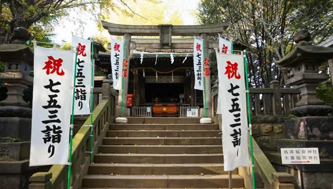 西日暮里の諏訪神社