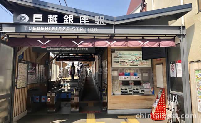 蒲田駅方面出口です