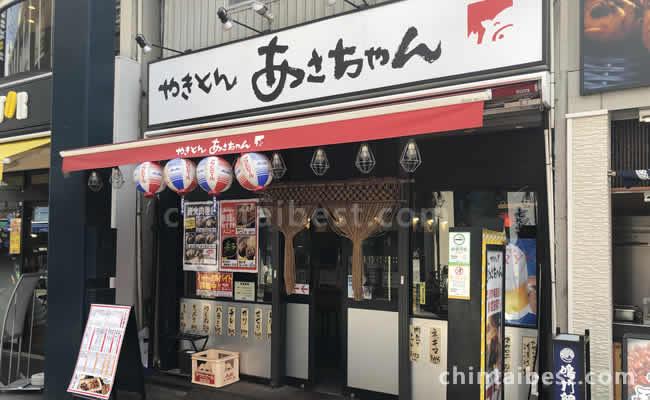 気軽に飲めるお店もあります。