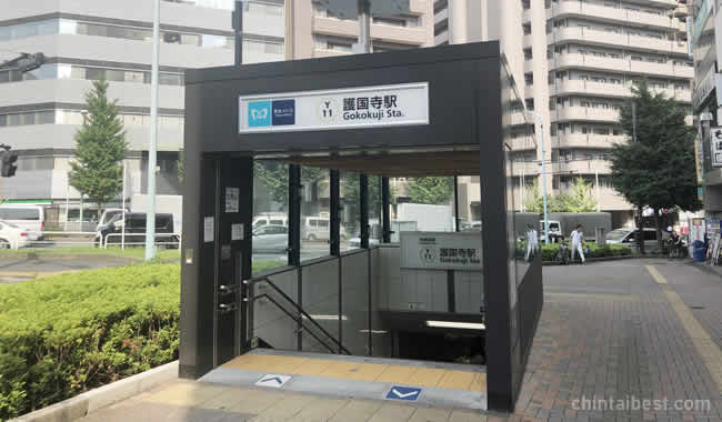 護国寺駅4番出口