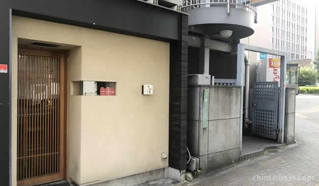 小粋な和食屋さん
