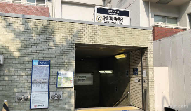 護国寺駅5番出口