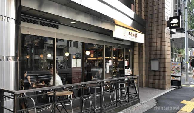 喫茶店もあります