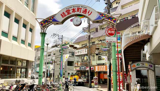 経堂本町通りの商店街にも色々な店があります