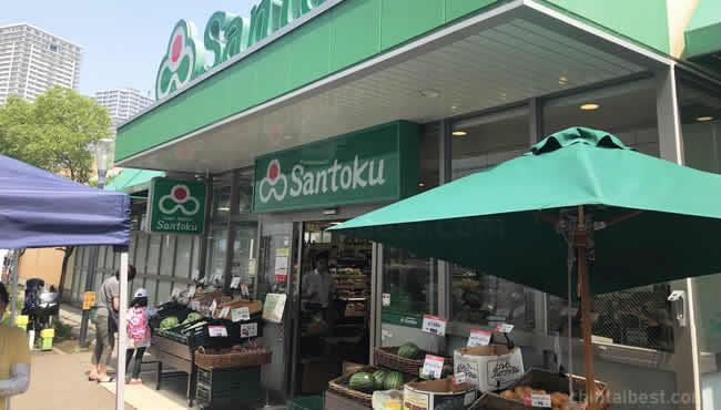 駅前にスーパーがあります