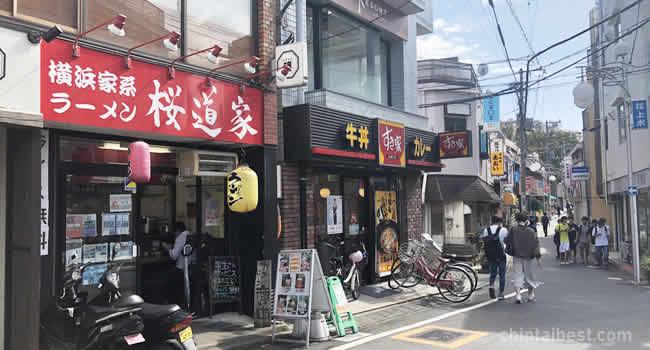 店舗や飲食店も一通りあります