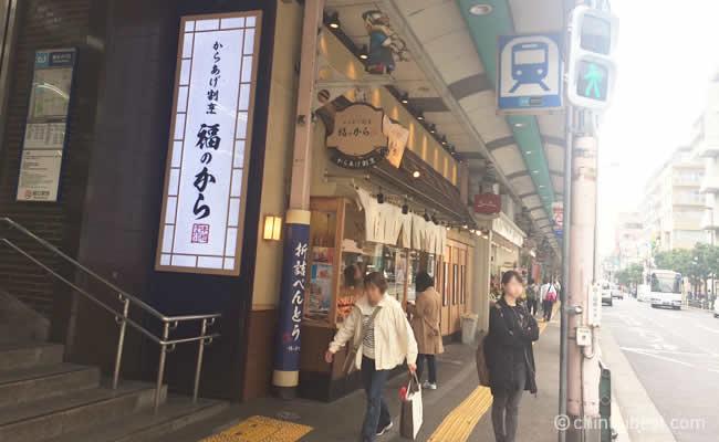 綾瀬の駅前