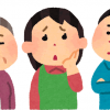 【新型コロナ対策】収入が減った人向けに家賃補助の制度開始!