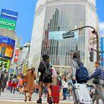 渋谷区の治安