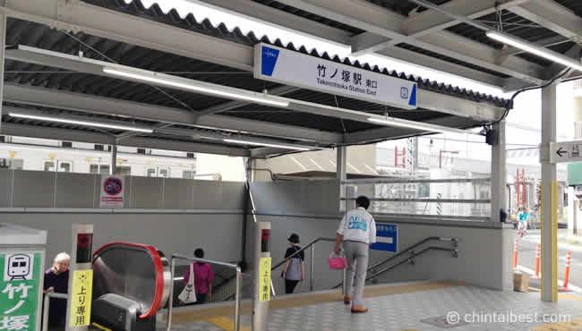 竹ノ塚駅前