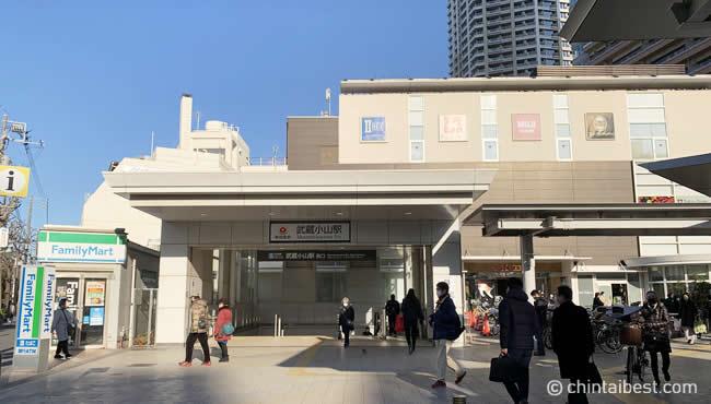 武蔵小山駅の外観
