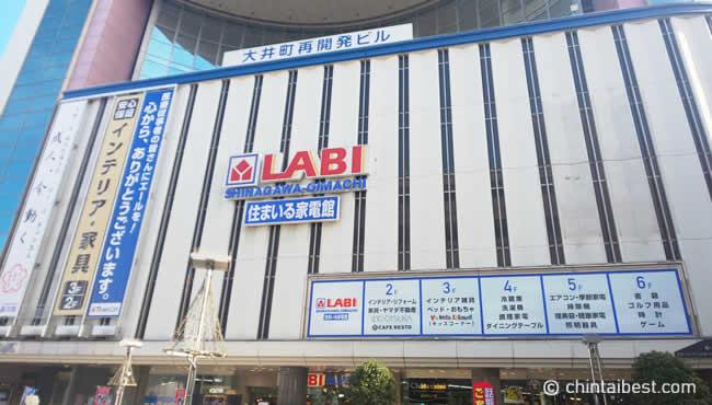 LABI(住まいる家電館)