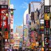 【2021】東京在住が選ぶ住みたくない街ランキング