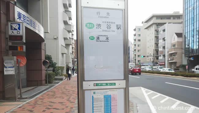 駅から徒歩5分のバス停